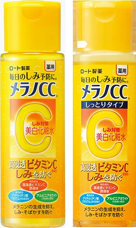 メラノCC 薬用 しみ対策 美白化粧水 商品画像