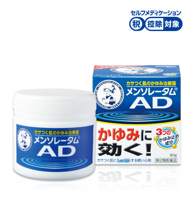 メンソレータム adクリームm ロート製薬 商品情報サイト