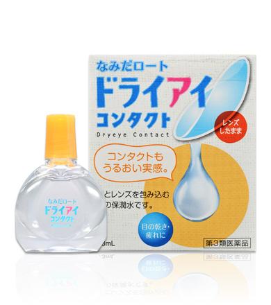 コンタクト 乾燥 目薬 ドライアイ・目の乾燥を防ぐ目薬を眼科で処方してもらうといくらかか...