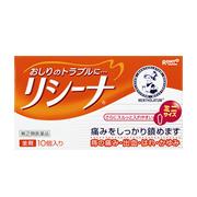 エチル 酸 アミノ 安息香