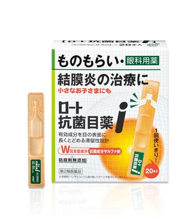 ものもらい・結膜炎に効く抗菌目薬 | ロート製薬: 商品情報サイト