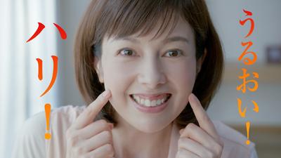 http://jp.rohto.com/~/Media/com/50megumi/promotion/201509/cm_icon01.jpg