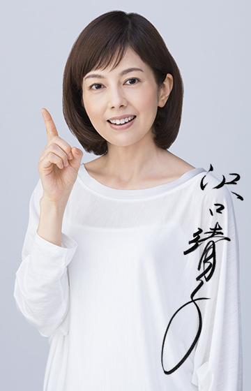 沢口靖子の画像 p1_26