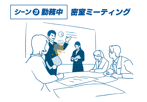 [Scene ③ at work] Closed room meeting