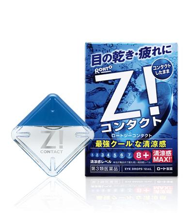 eye drops lotion rohto z! contact lenses eyedrops 12ml zi